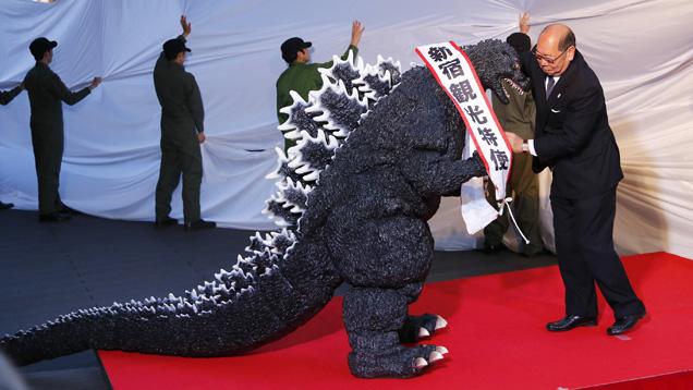 Godzilla, Mototsugu Katagiri